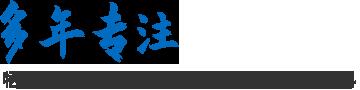 竞博电竞赛事防腐材料、工程设计及工程施工