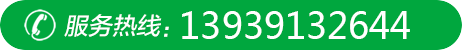 15239011930